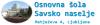 Pozdravljeni v e-učilnici OŠ Savsko naselje